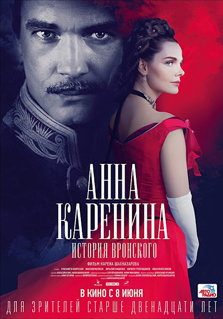 Anna Karenina (2017-) ταινιες online seires xrysoi greek subs