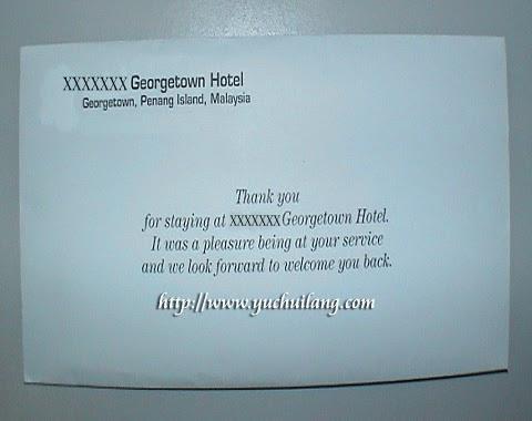 Hotel Teruk