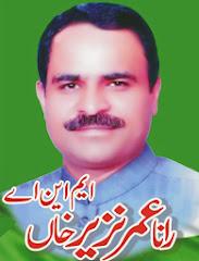 Rana Umar Nazir