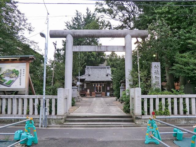 御嶽神社,鳥居,池袋〈著作権フリー無料画像〉Free Stock Photos