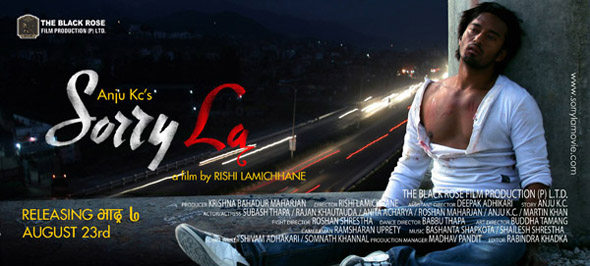 sorry la nepali movie poster