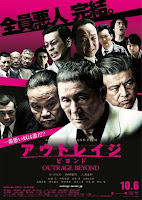 Outrage Beyond (Outrage 2) (2012) online y gratis