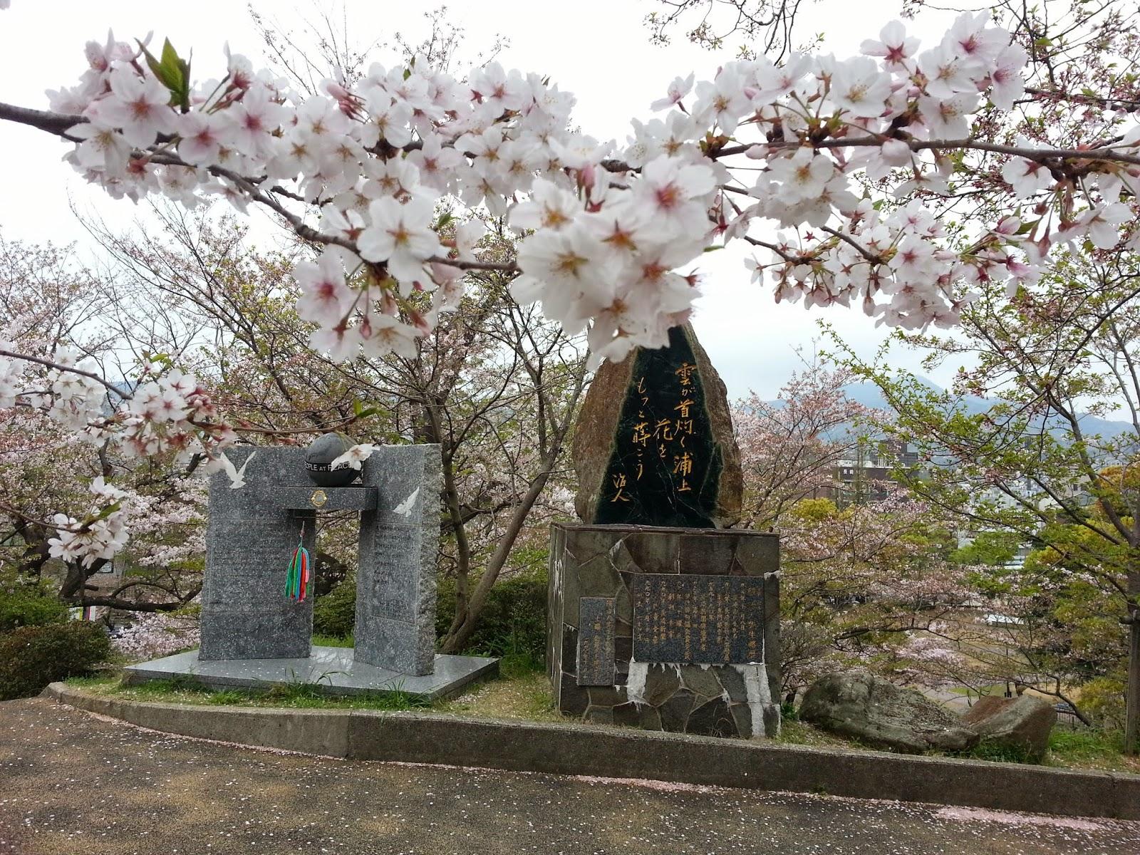 Twilight Zone: Atomic Bomb Museum - Nagasaki