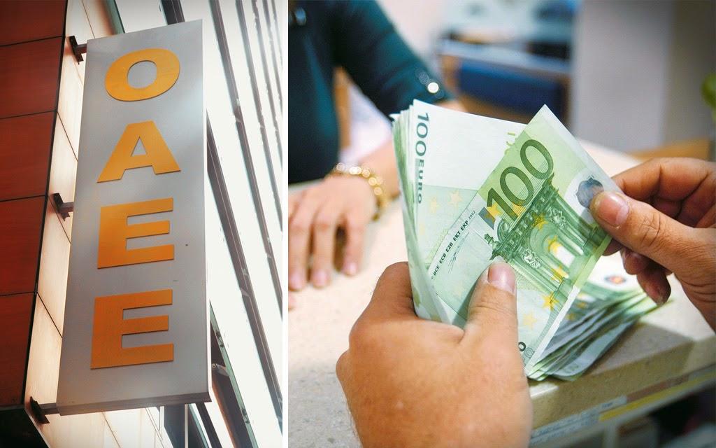 308 εκατομμύρια ευρώ χρωστούν οι Γιαννιώτες στα Ασφαλιστικά Ταμεία!!!