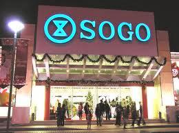 Lowongan Terbaru SOGO DEPARTEMENT STORE Desember 2013