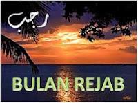 Ad Deen ul Islam