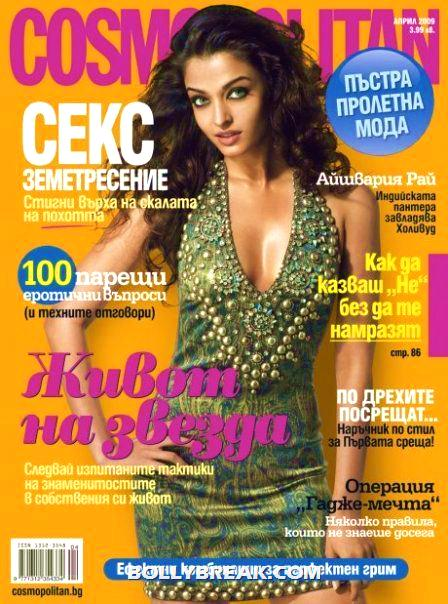 Aishwarya Rai  Cosmopolitan Bulgaria - Aishwarya Rai Cosmopolitan Bulgaria Old Scan