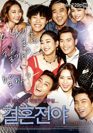 Marriage Blue 2013 poster