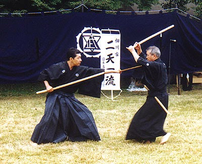 Traditional Sword Fighting Style for a Samurai