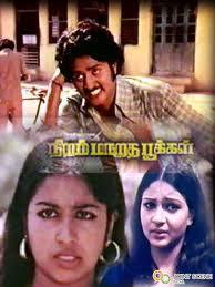Niram Maratha Pookal (1979) - Tamil Movie
