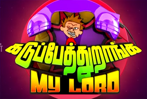 Kadupethuranga My Lord 21-10-2015 Vendhar TV Ayutha Poojai Special Program