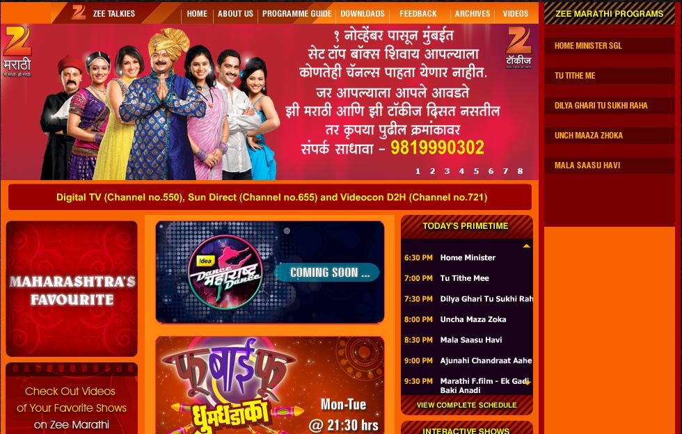 Live TV: Watch Zee Marathi Live Streaming Online Free Free ...