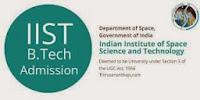 IIST Admission 2014