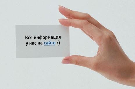 Картинки по запросу бесплатные визитки