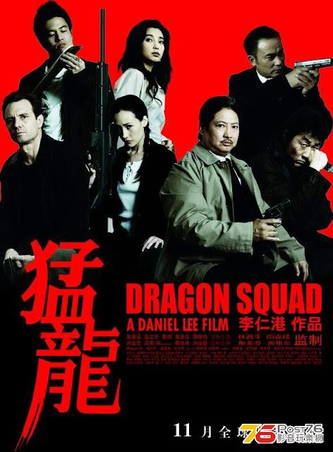 Biệt Đội Thần Long   Dragon Squad (2005)