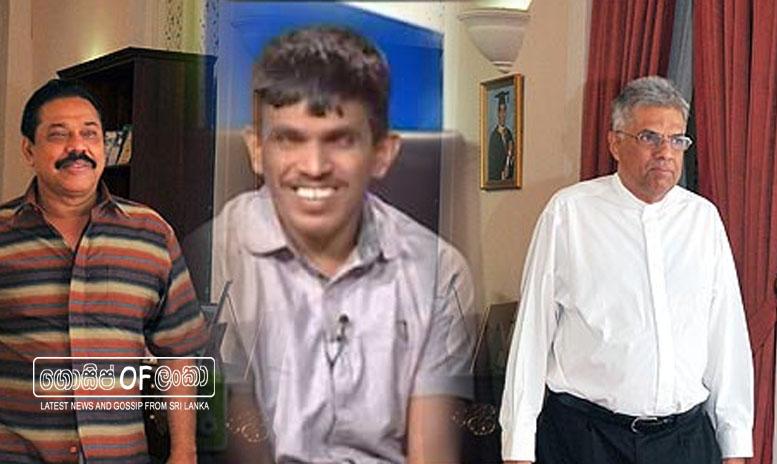 Astrologist Indika Thotawatte's prediction about Mahinda & Ranil