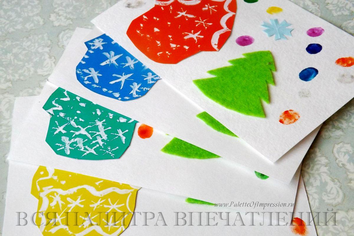 Новогодние открытки. Творчество вместе с детьми. Блог Вся палитра впечатлений