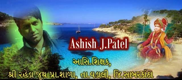 http://ashish8678.blogspot.in/