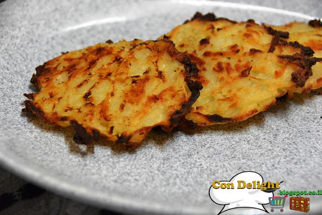 לביבות תפווחי אדמה אפויות Baked potato latkes