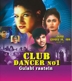 Club Dancer No.1 (2000 - movie_langauge) - Mohnish, Raasi