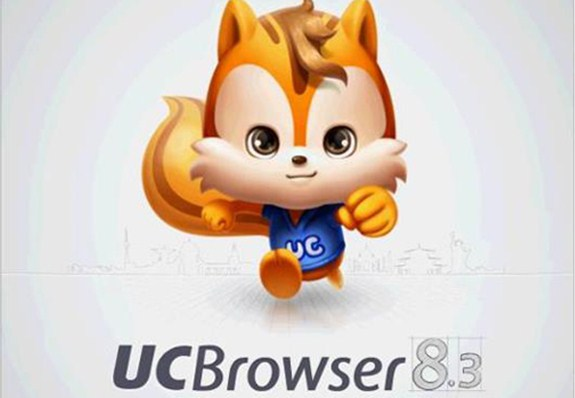 uc browser mobile download samsung