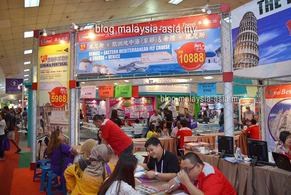 International Travel Packages at Matta Fair September 2015
