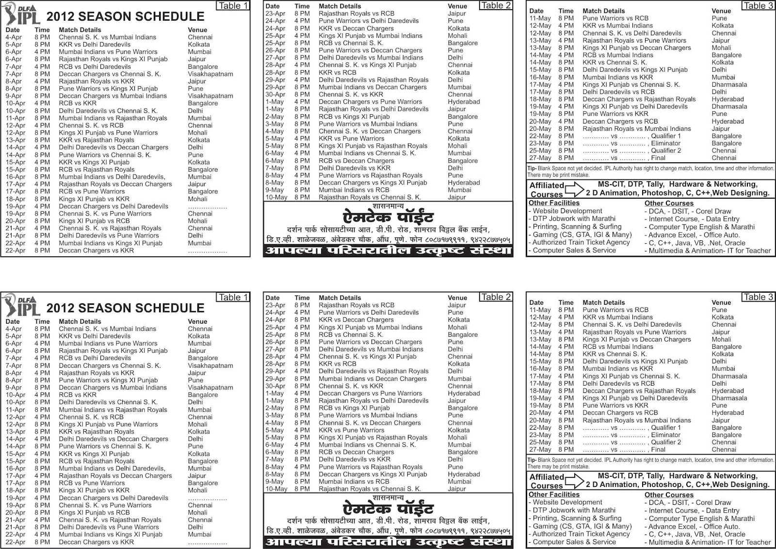 IPL 2012: DLF IPL 2012 Time Table (Schedule) Pocket Calender