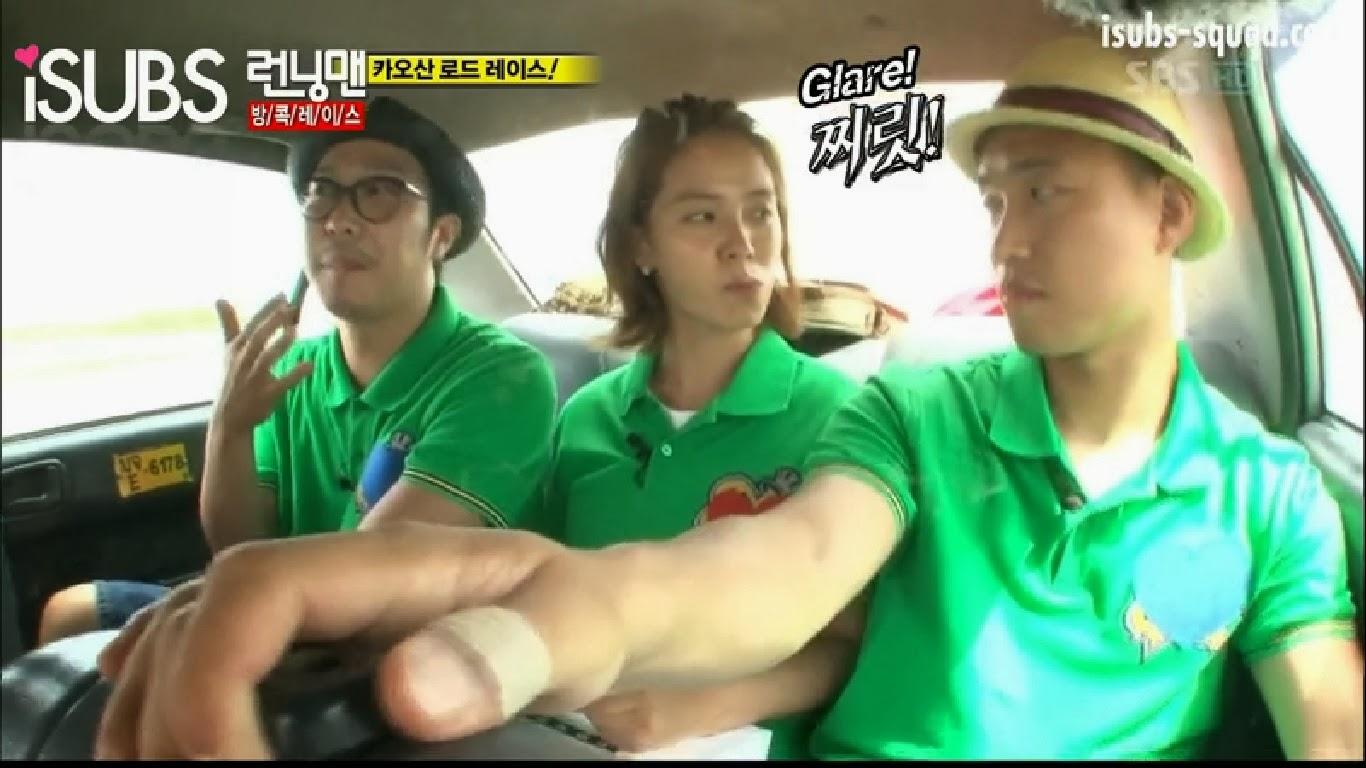 Did Ji Hyo And Gary Really Hookup
