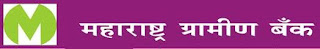 Maharashtra Gramin Bank Officer Scale I. II & III,Office Assistant Recruitment 2013