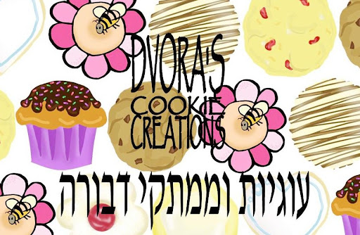 Dvora's Cookie Creations