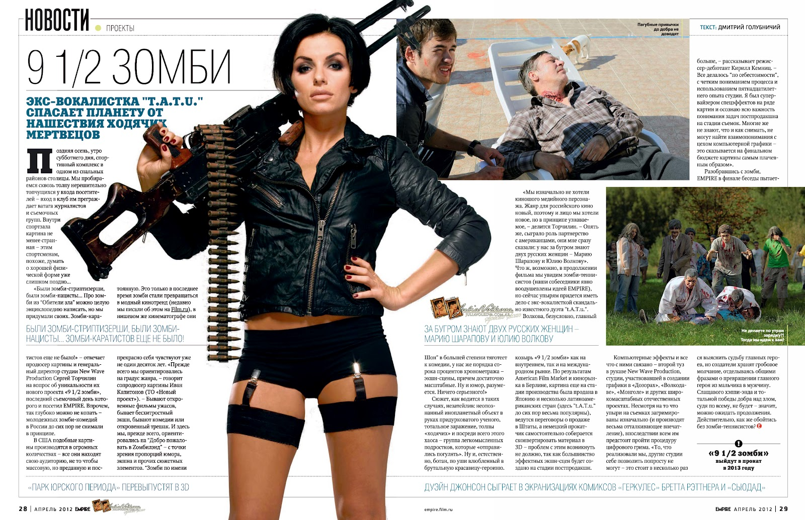 Ex-tattoo Julia Volkova showed a photo in a bathing suit 15.01.2015 75