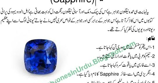 Gemstone Rings  Diamond Sapphire Emerald Sets  Blue Nile