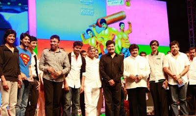 Vijay's Nanban Auditio release function Photos