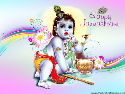 Happy Janmashtami 2013