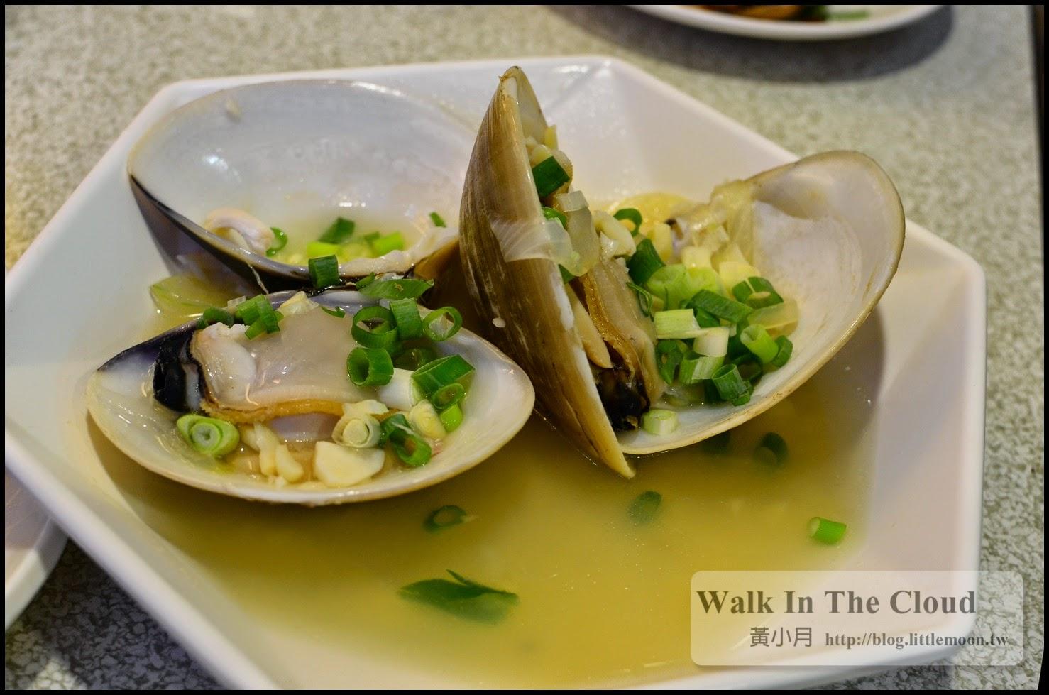 大蛤蠣 (秤重)