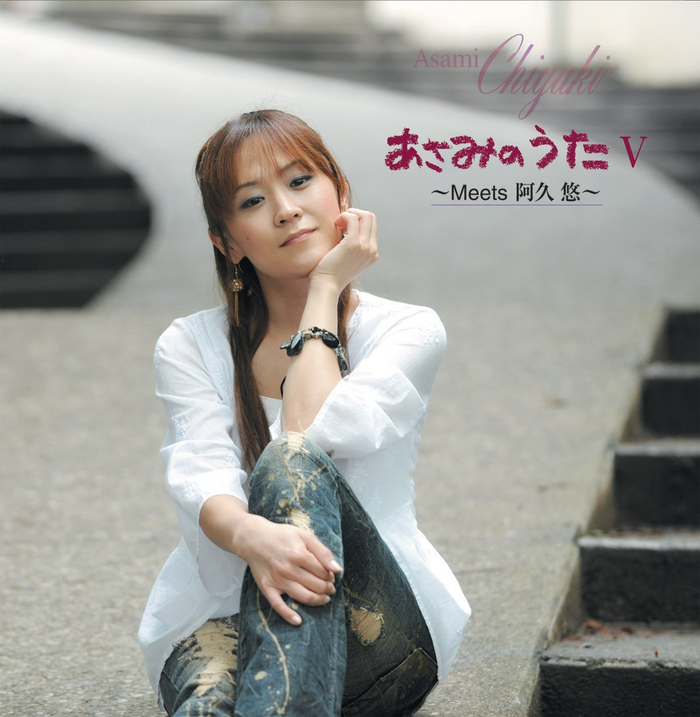 jpop80ss: asami chiyuki (あさみちゆき)