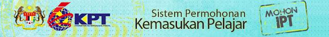 Semakan Keputusan E-Rayuan UPU 2013/2014 Lepasan STPM