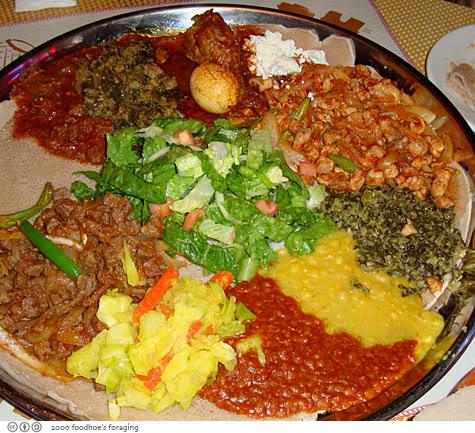 Aspire2 blog african cuisine for Africaine cuisine