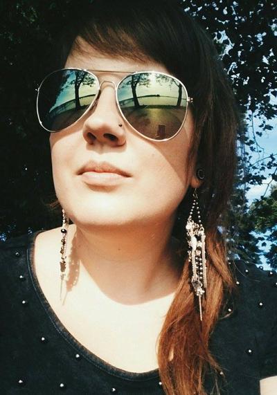 Selfie mit Sonnenbrillenspiegelung vom Tegeler See
