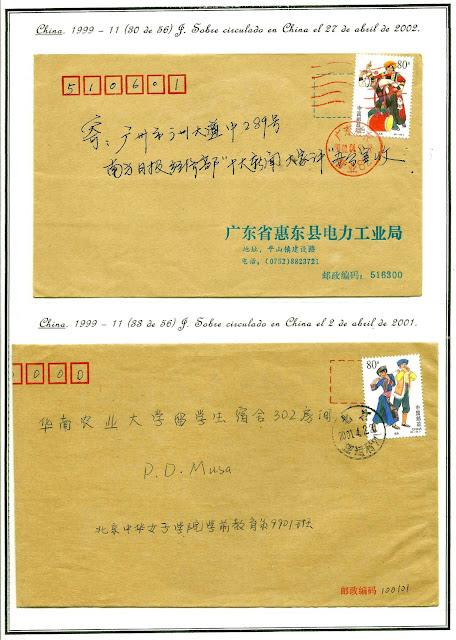 Sobres postales