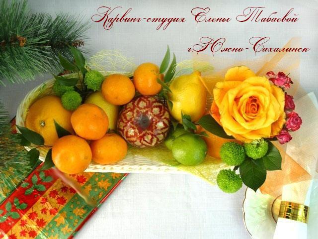 фруктовые подарки на новый год южно-сахалинск
