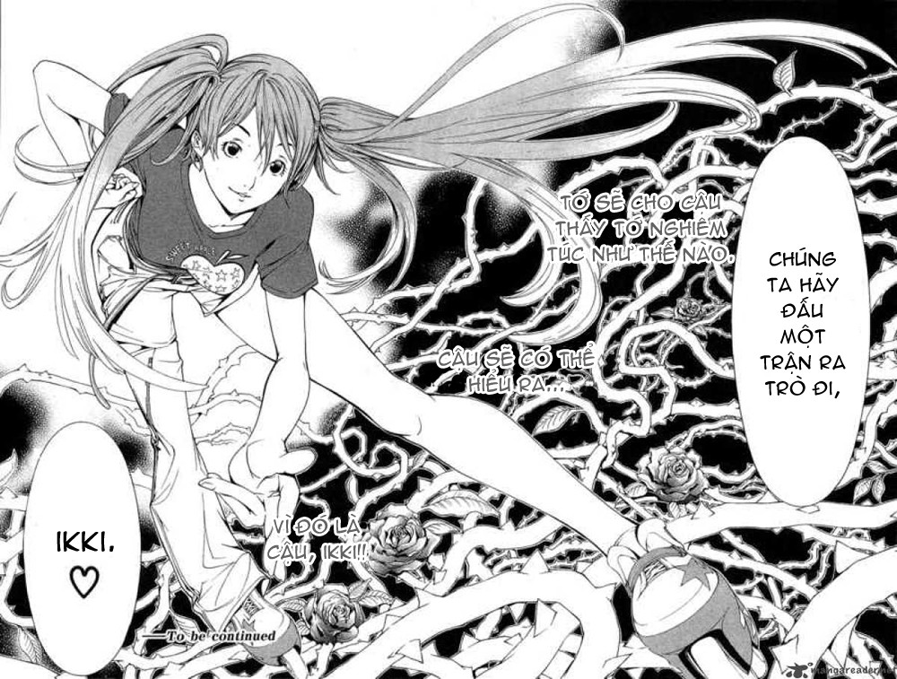 Air Gear Chap 132