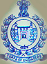 Military Engineer Services Recruitment 2015 - Electrician,Carpenter, Fitter Posts at mes.gov.in