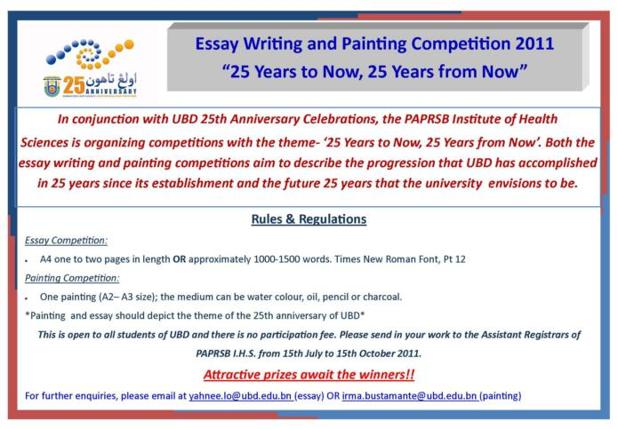 online essay competition 2011 Best condensation writing services india essay writing competition christopher fielden essay brutus essay writing contests tata building india essay writing contests university of writing creative maryland mfa all india essay writing competition essay writing on republic day in hindi metricer com mota.