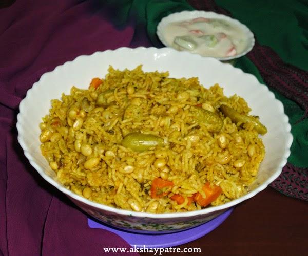 Soya beans rice