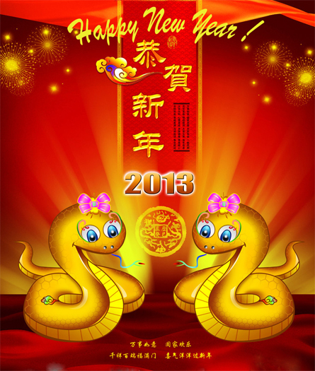 to say i love you for many chinese is a difficult thing culturally asians do not express their love for one another by expression in words - How Do You Say Happy New Years In Chinese