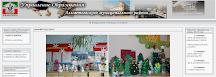Сайт Управления Образования Альметьевского муниципального района