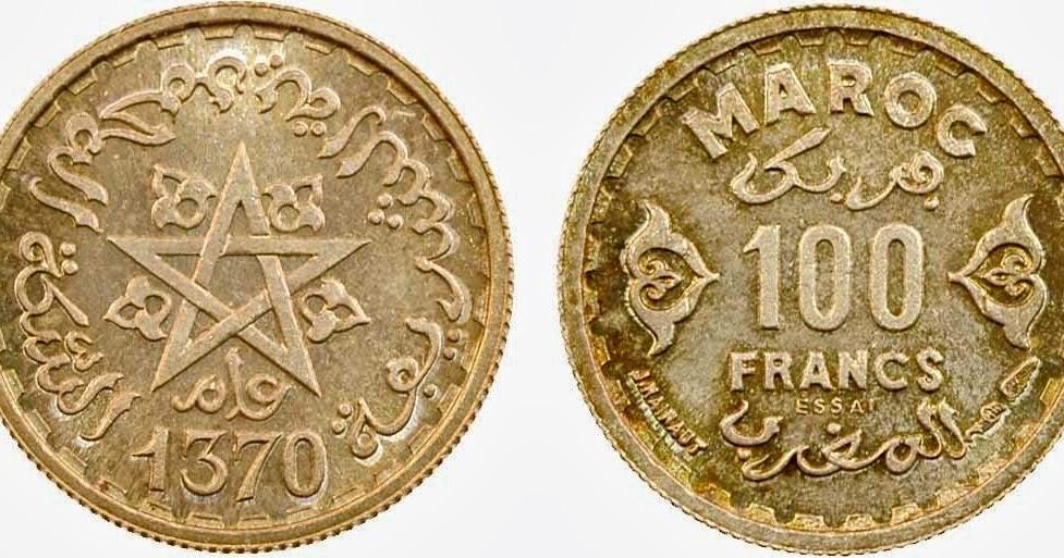 collections du maroc ancienne monnaie marocaine billets marocains anciens 100 francs poque. Black Bedroom Furniture Sets. Home Design Ideas