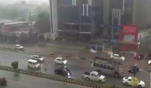 Scary Footage of Thunder Storm in Peshawar