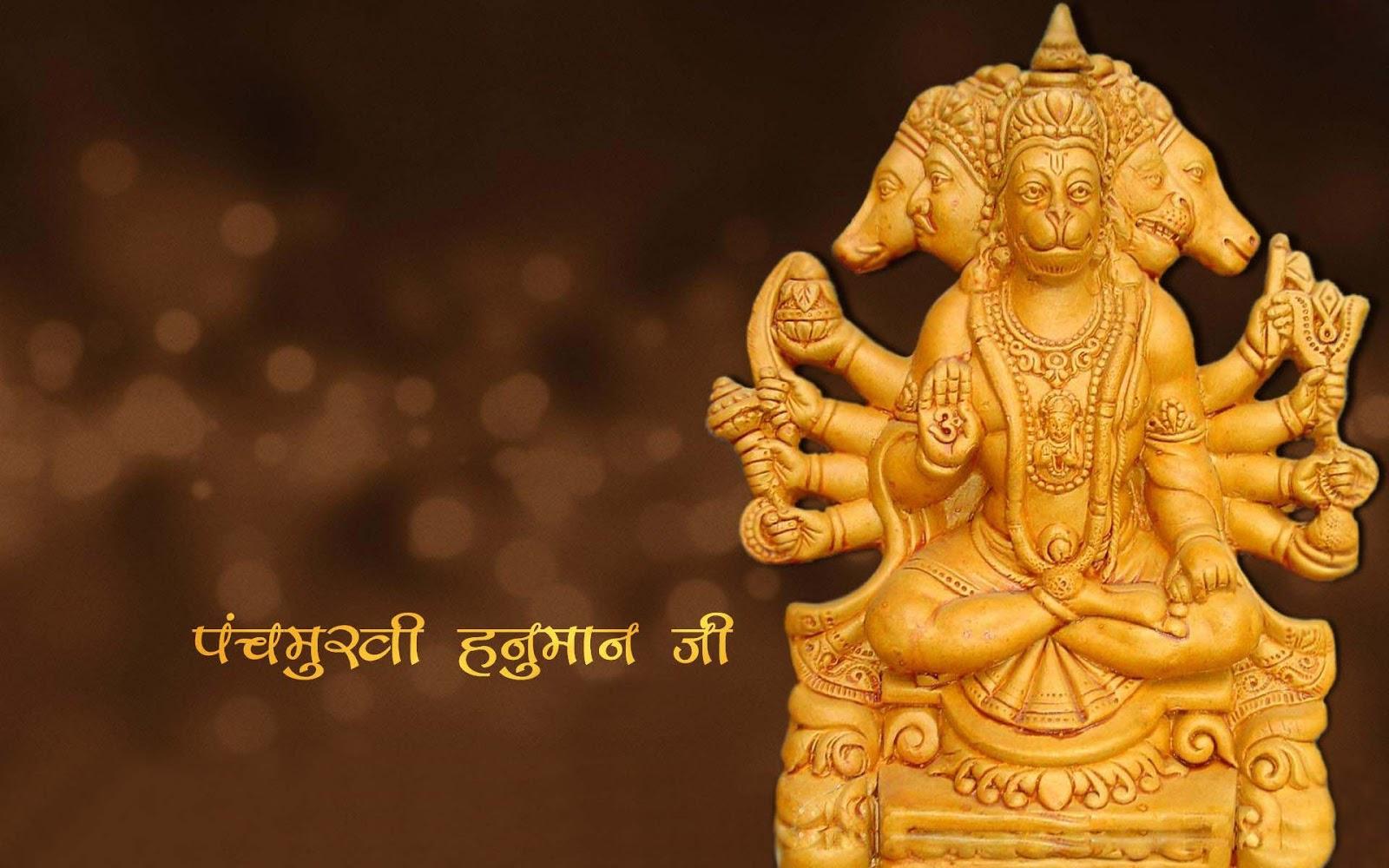 New full hd images of hanumanji free download love images of love - Panchmukhi hanuman image ...